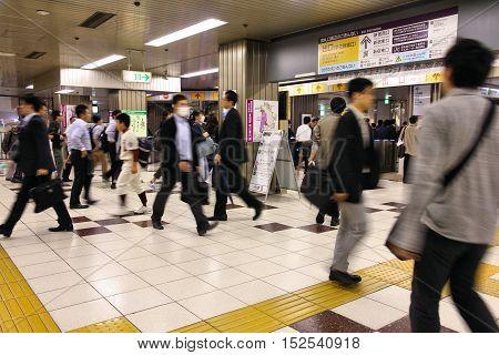 Station In Tokyo, Japan