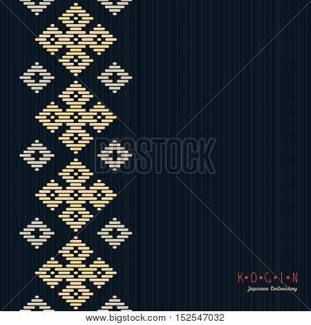 Abstract Text Frame. Kogin Embroidery. Seamless.