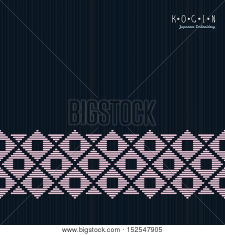 Card For Text. Japanese Kogin Embroidery. Seamless