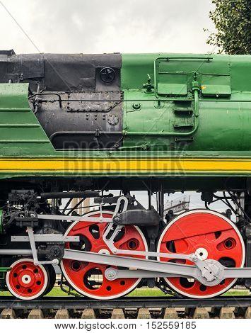 Locomotive Side View