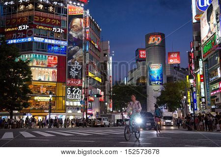 TOKYO, Japan - 26th June 2016. The busy commercial and shopping district of Shibuya at night. Tokyo, Japan