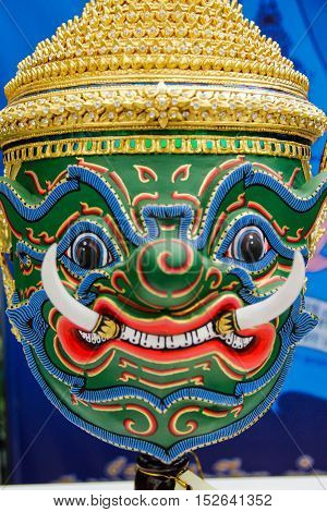Pantomime, art, culture, tradition of old-fashioned Thailand.