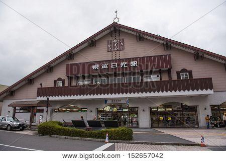 NIKKO, JAPAN - OCTOBER 13 ,2016 :  Nikko station , railway station on the Tobu Nikko Line a famous Landmark