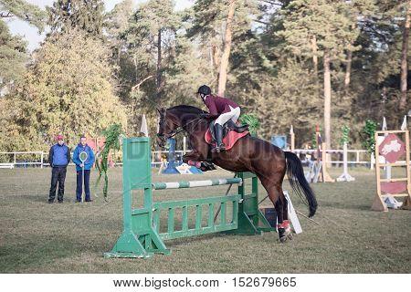 Gomel, Belarus - October 16, 2016: Jumping On The Biathlon Among Boys And Girls