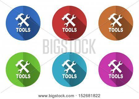 Tools flat vector icons