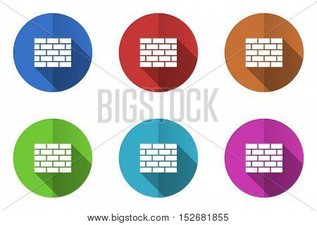 Firewall flat vector icons