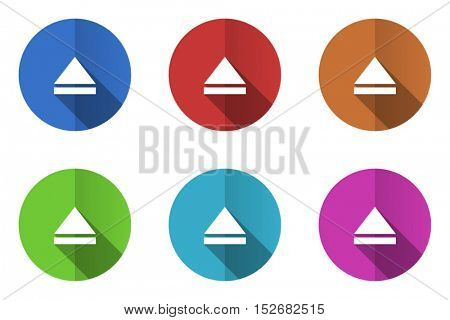 Open flat vector icons
