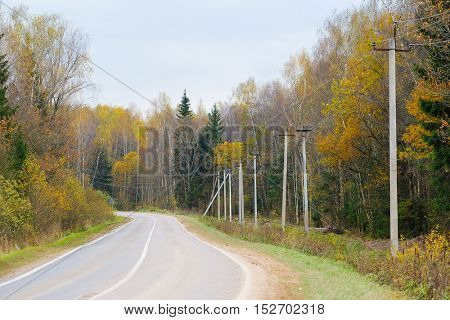 landscape with the image of road