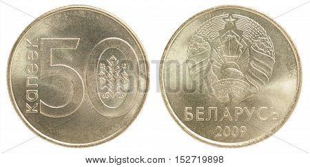 Belarus Coins Cents