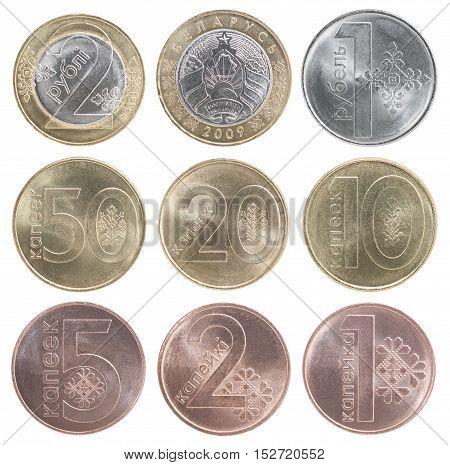 Full Set Belarus Coin