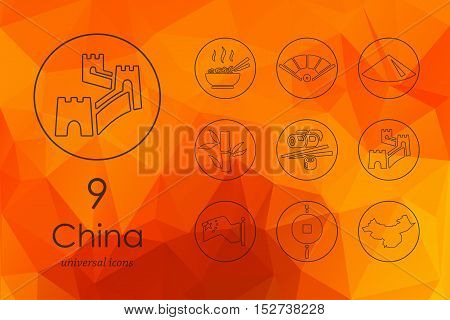 China modern icons for mobile interface on blurred background