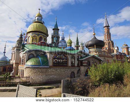 Universal Temple architecture complex eclectic kazan, russia