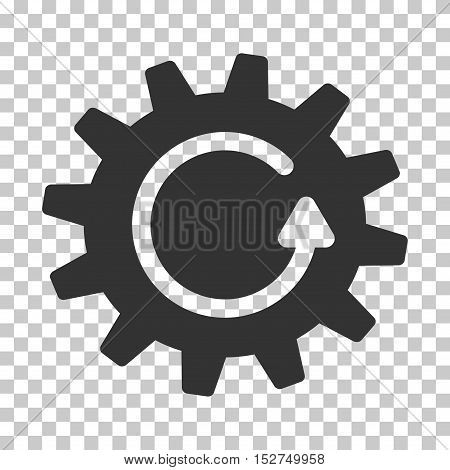 Gray Cogwheel Rotation toolbar icon. Vector pictogram style is a flat symbol on chess transparent background.