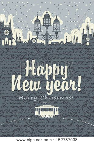 Christmas card with an old tram in the city and a street lamp