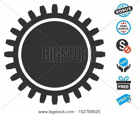 Cogwheel icon with free bonus symbols. Vector illustration style is flat iconic symbols, blue and gray colors, white background.
