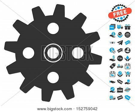 Cogwheel icon with free bonus icon set. Vector illustration style is flat iconic symbols, blue and gray colors, white background.
