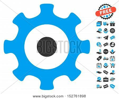 Gear icon with free bonus symbols. Vector illustration style is flat iconic symbols, blue and gray colors, white background.