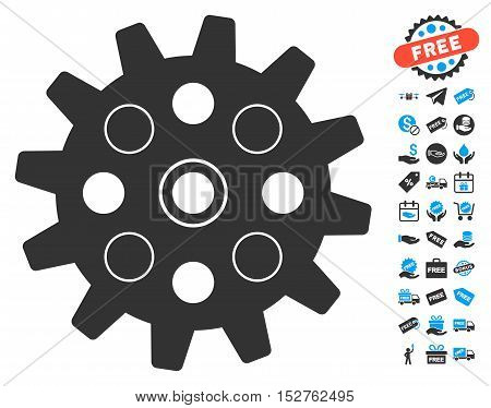 Gearwheel pictograph with free bonus pictograms. Vector illustration style is flat iconic symbols, blue and gray colors, white background.