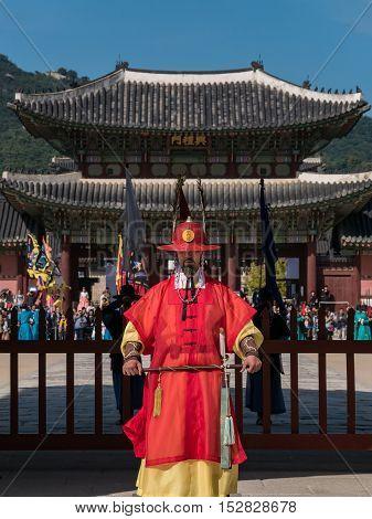 Seoul, Korea - Oct. 9, 2016:  Royal Guard Changing Ceremony at Gwanghwamun Gate in Seoul, Korea.