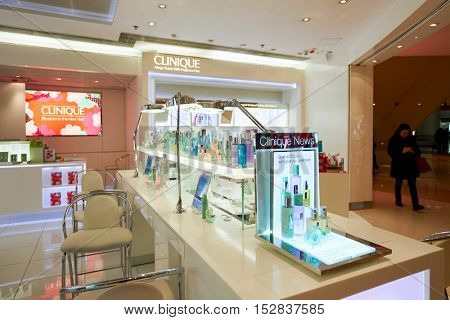 HONG KONG - CIRCA JANUARY, 2016: a Clinique store in Hong Kong. Clinique Laboratories, LLC is an American manufacturer of skincare, cosmetics, toiletries and fragrances.
