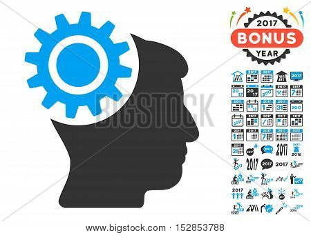 Brain Gear icon with bonus 2017 new year icon set. Vector illustration style is flat iconic symbols, modern colors, rounded edges.