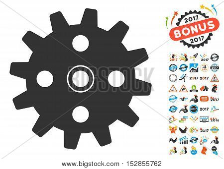 Cogwheel pictograph with bonus 2017 new year clip art. Vector illustration style is flat iconic symbols, modern colors, rounded edges.