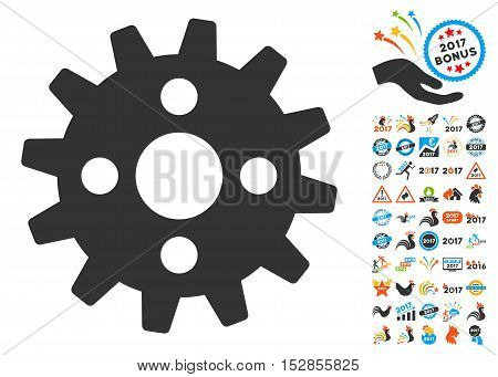 Cogwheel icon with bonus 2017 new year images. Vector illustration style is flat iconic symbols, modern colors, rounded edges.