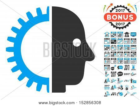 Cyborg Head icon with bonus 2017 new year images. Vector illustration style is flat iconic symbols, modern colors, rounded edges.
