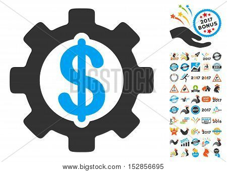 Development Cost icon with bonus 2017 new year clip art. Vector illustration style is flat iconic symbols, modern colors, rounded edges.