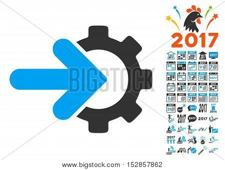 Gear Integration icon with bonus 2017 new year clip art. Vector illustration style is flat iconic symbols, modern colors, rounded edges.