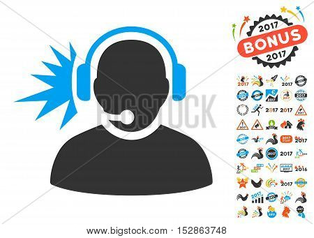 Operator Headphones Signal icon with bonus 2017 new year graphic icons. Vector illustration style is flat iconic symbols, modern colors, rounded edges.
