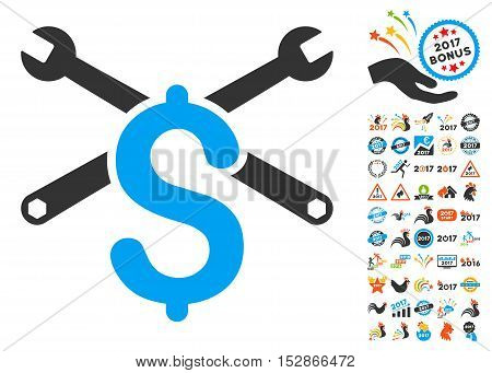Repair Service Price icon with bonus 2017 new year images. Vector illustration style is flat iconic symbols, modern colors, rounded edges.