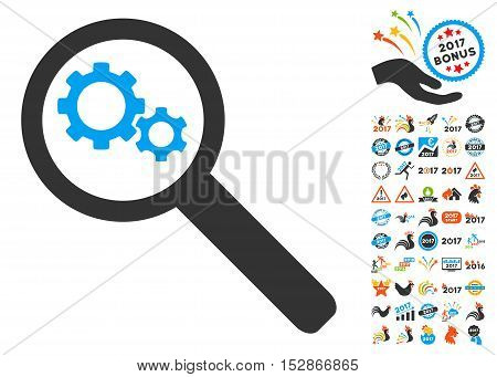 Search Gears Tool pictograph with bonus 2017 new year images. Vector illustration style is flat iconic symbols, modern colors, rounded edges.