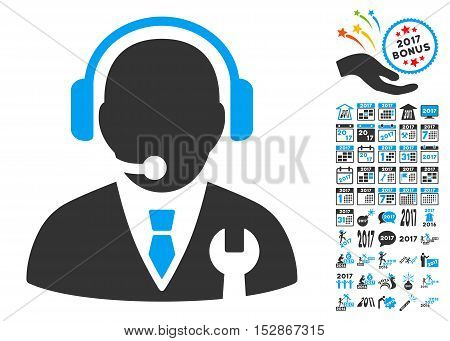 Service Manager pictograph with bonus 2017 new year clip art. Vector illustration style is flat iconic symbols, modern colors, rounded edges.