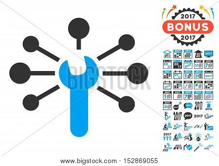 Service Wrench Relations icon with bonus 2017 new year pictures. Vector illustration style is flat iconic symbols, modern colors, rounded edges.