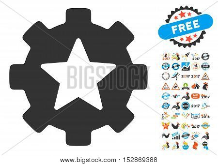 Star Favorites Options Gear icon with bonus 2017 new year icon set. Vector illustration style is flat iconic symbols, modern colors, rounded edges.