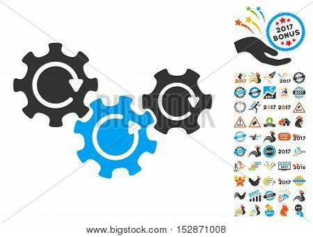 Transmission Gears Rotation icon with bonus 2017 new year clip art. Vector illustration style is flat iconic symbols, modern colors, rounded edges.