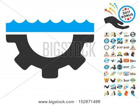 Water Service Gear icon with bonus 2017 new year pictograms. Vector illustration style is flat iconic symbols, modern colors, rounded edges.