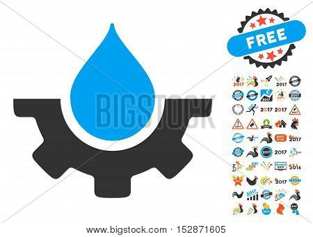 Water Service pictograph with bonus 2017 new year pictograph collection. Vector illustration style is flat iconic symbols, modern colors, rounded edges.
