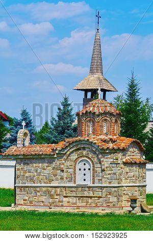 Small Chapel in front of Monastery of Giurgiu city Romania
