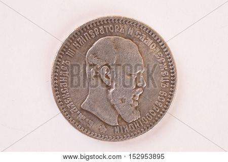 Coin silver ruble 1894 Russia Alexander III Emperor and Autocrat