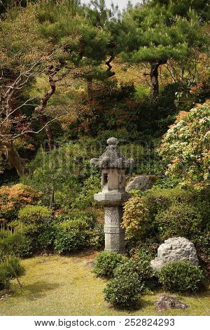 An Ornamental Granite Garden Lantern