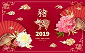 Pig Is A Symbol Of The 2019 Chinese New Year. Greeting Card In Oriental Style. Pink And Light Yellow poster