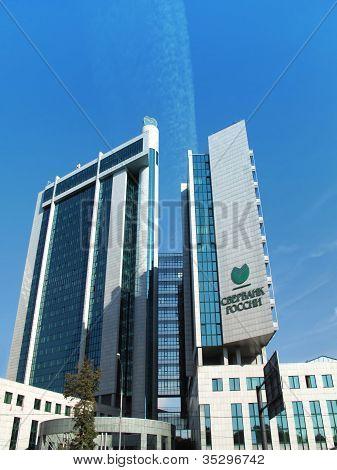 Savings Bank - Sberbank Of Russia
