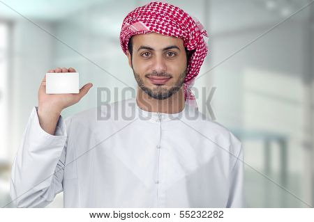 Portrait of a business man holding an empty business card