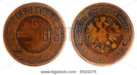 Old Russian Coin, 1880 Year