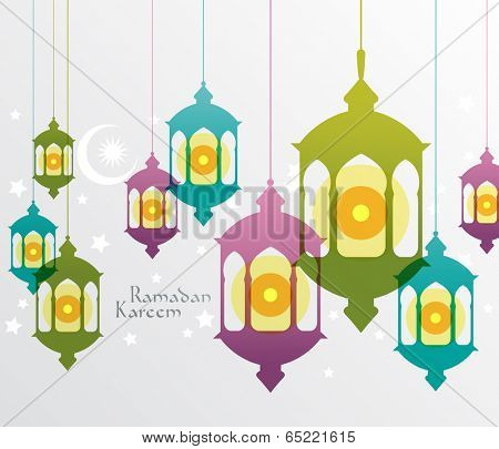 Vector Muslim Oil Lamp Graphics. Translation: Ramadan Kareem - May Generosity Bless You During The Holy Month.