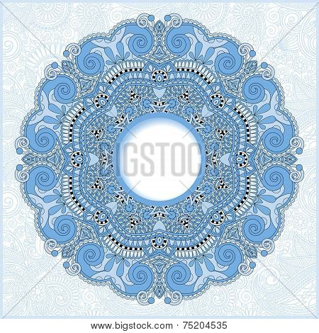 blue colour floral round pattern in ukrainian oriental ethnic