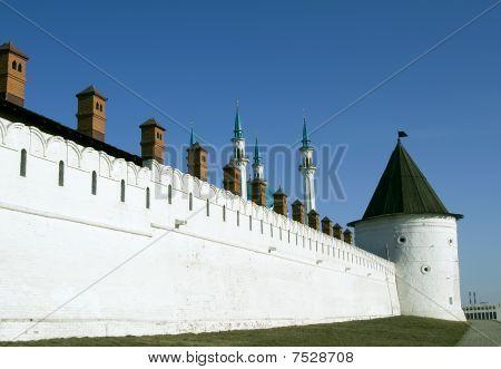 Kremlin In Kazan City, Russia