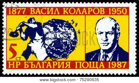 Vintage Postage Stamp.  Vassil Kolarov.